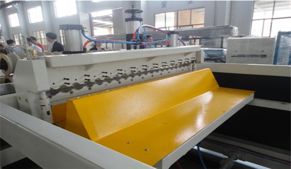 cutter for PVC wavy tile line