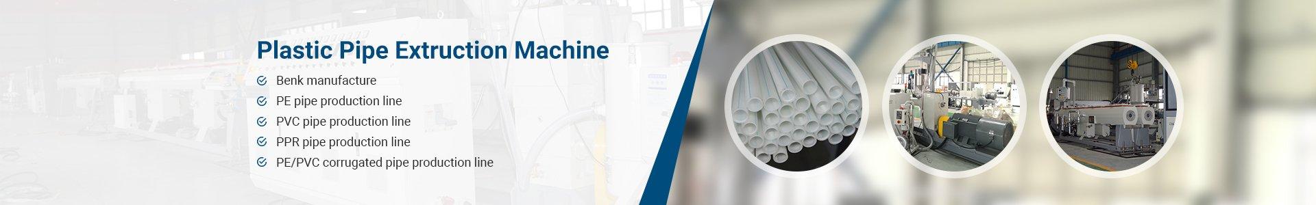 Plastic Pipe Extrusion Machine, Plastic Tube Extruder Manufacturer