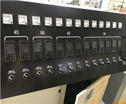 control panel of single screw extruder
